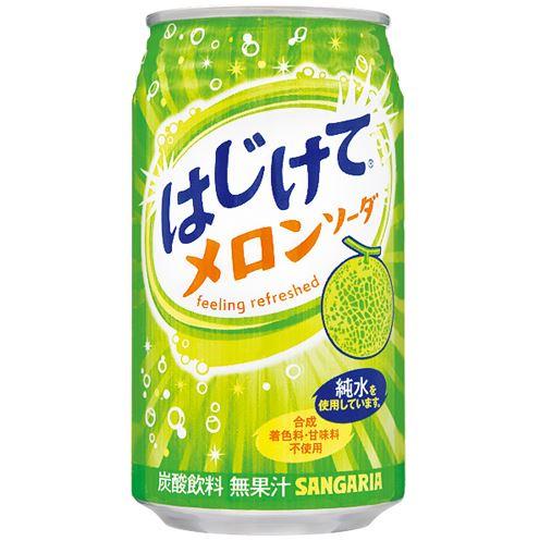 Напиток безалкогольный газированный Sangaria melon со вкусом дыни