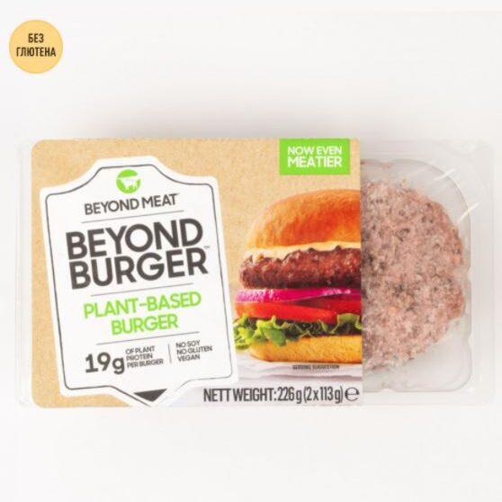 Котлеты для бургера растительные Beyond Burger