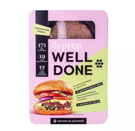 Котлеты Welldone для бургеров из растительного мяса