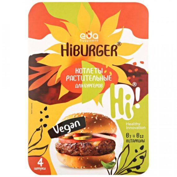 Котлеты растительные замороженные Hiburger